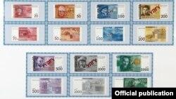 Банкноты образцов 2009-2010 годов (четвертый выпуск).