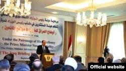 المالكي يتحدث الى المشاركين في ندوة اوضاع العراق