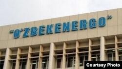 Здание ГАК «Узбекэнерго» в Ташкенте.