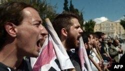 Jedan od protesta u Grčkoj