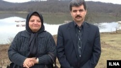 Imprisoned Labor Activist Reza Shahabi and his wife, Robabeh Rezaei, undated