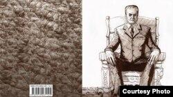 """Ryszard Kapuścińskinin """"Şahənşah"""" romanı."""