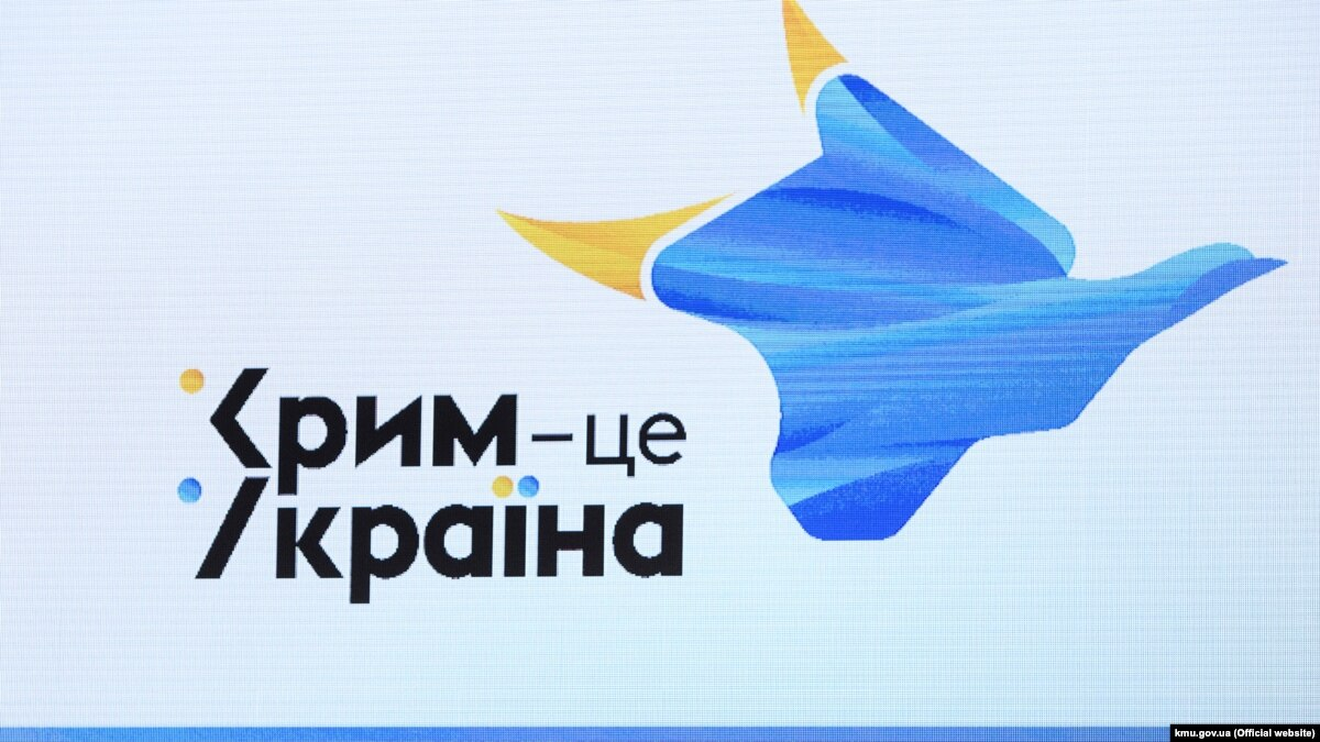 Украина осуждает поездку французских политиков к оккупированному Крыму – МИД