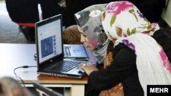 Ինտերնետը Իրանում, արխիվ