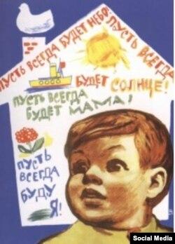 Н.Чарухиндин плакаты. 1961.