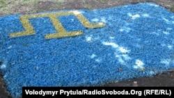 "Ukraine -- Ukrainian and Crimean Tatar flags of stones laid out in the park adjacent to ""Marakand"", Simferopol, 05Jul2012"