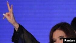 Аргентина президенти Кристина Фернандес де Киршнер.