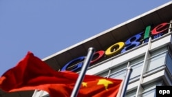 A Chinese flag outside the Google headquarters in Beijing
