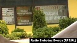 """Претставата """"Кавкаски круг со креда"""" има освоено шест награди на фестивалот """"Војдан Чернодрински"""" и уште три на фестивалот """"Ристо Шишков"""" во Струмица."""