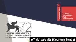 Эмблема 72-го Венецианского кинофестиваля.