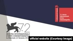 72-ші Венеция кинофестивалінің белгісі.