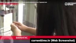 Tacikistandan Farangis kibercinayətkarlıqla qarşılaşıb.