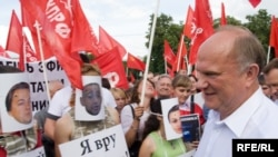 Zyuganov led a rally in July protesting the government's monopoly of television.