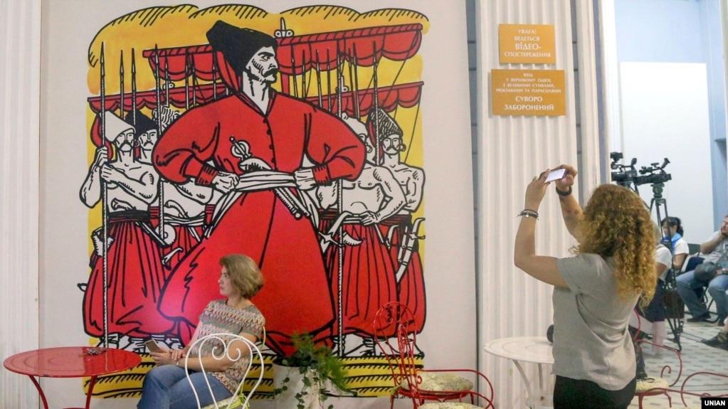 Мистецький «Проект Енеїда». Зображення Енея на стіні в будівлі Національного художнього музею України (НХМУ). Київ, 22 вересня 2017 року