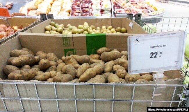 Самый дешевый картофель в московском магазине