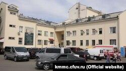 Крымский медицинский многопрофильный центр Святителя Луки