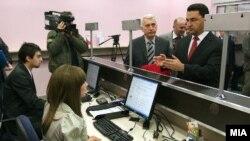 Министерот за финансии Трајко Славевски