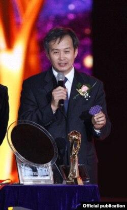 იუან მინი, ჩინელი მეწარმე