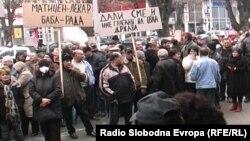 Протест на вработените во фабриката Еурокомпозит во Прилеп во 2014 година