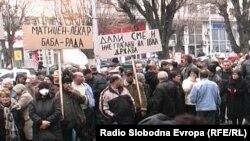 Протест на вработените во фабриката Еурокомпозит во Прилеп