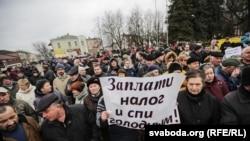 Акция протеста 12 марта 2017 в Бобруйске, Беларусь