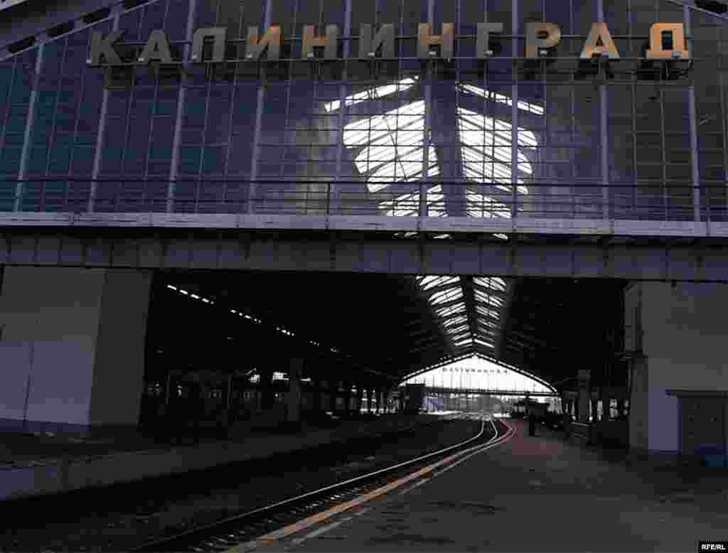 The final destination: Kaliningrad railway station. (text and photographs by RFE/RL correspondent Valentinas Mite)