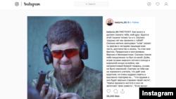 Скриншот инстаграм-аккаунта главы Чечни Рамзана Кадырова