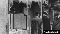"""ბერლინი """"ბროლის ღამის"""" შემდეგ. 1938 წლის 10 ნოემბერი"""