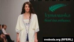Прадукцыя фабрыкі «Купалінка» на Belarus Fashion Week, архіўнае фота