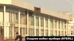 Универмаг в центре Ферганы.