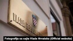 Tabla na zgradi Vlade Republike Hrvatske