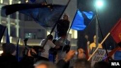 Предизборен митинг на опозицискиот Сојуз за иднината предводен од СДСМ во Скопје.