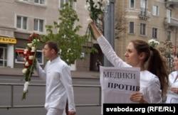 Акция протеста медиков в Могилеве, 15 августа 2020 года