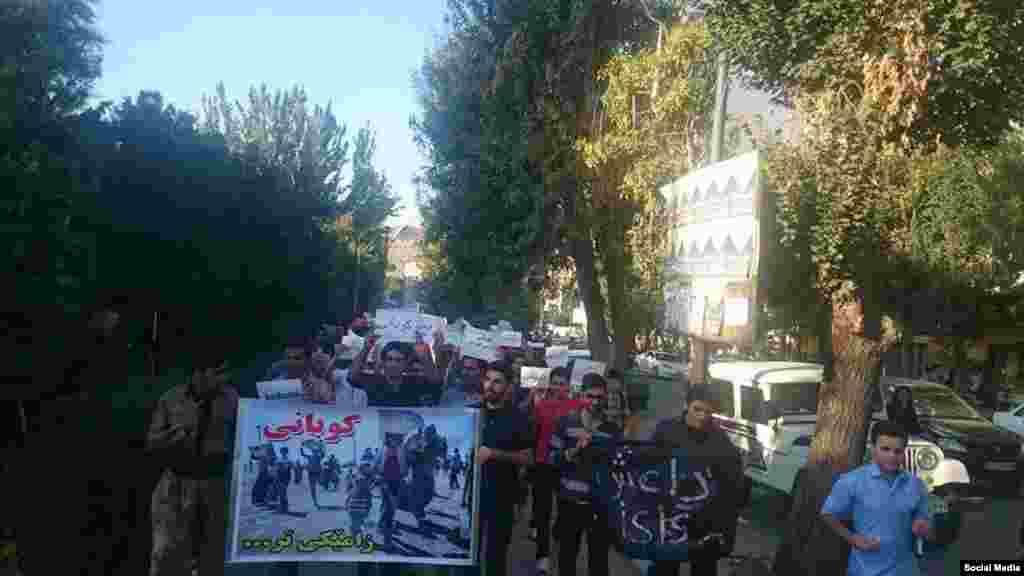 تظاهرات حمایت از کوبانی در مهاباد