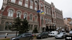 Pamje e ndërtesës së Bankës Kombëtare të Ukrainës në qendër të Kievit