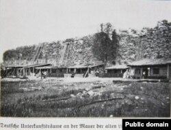 Унутраная фартыфікацыя Крэўскага замку германцамі