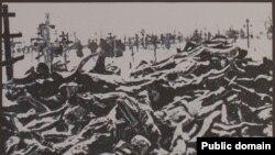 Украина, соли 1933
