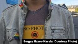 ЛГБТ-прайд