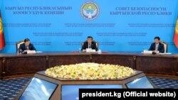 Заседание Совета безопасности. 24 января 2020 года.