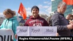 Митинг КПРФ в Казани