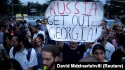 Тбилисидегі Ресейдің Грузиядағы басқыншылығына қарсы акция. 7 тамыз 2018 жыл.