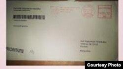 Письмо от президента Чехии.