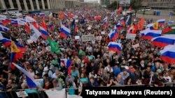 Ռուսաստան - Բողոքի բազմամարդ ցույցը Մոսկվայում, 20-ը հուլիսի, 2019թ․