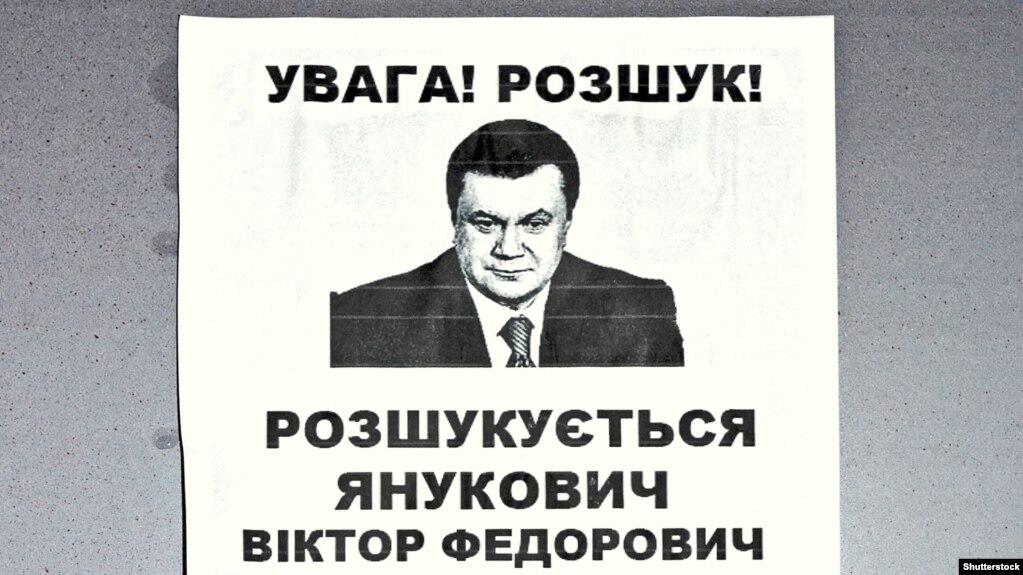 1444ab32145b09 Радіо Свобода Daily: Януковичу сьогодні оголошуватимуть вирок у ...