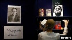 Mo Yan, fituesi i Çmimit Nobel për Letërsi