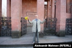 Леонард Калинников у могилы Канта