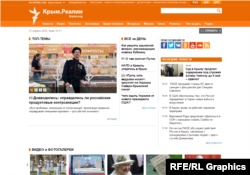 Krym.Realii website