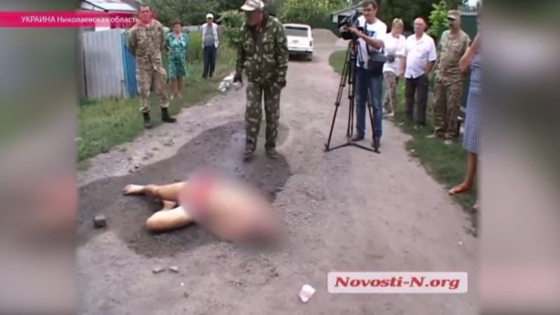 Death At Hands Of Police Sparks Public Anger, Reform Pledge In South Ukraine