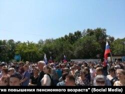 Протест против пенсионной реформы в Хабаровске
