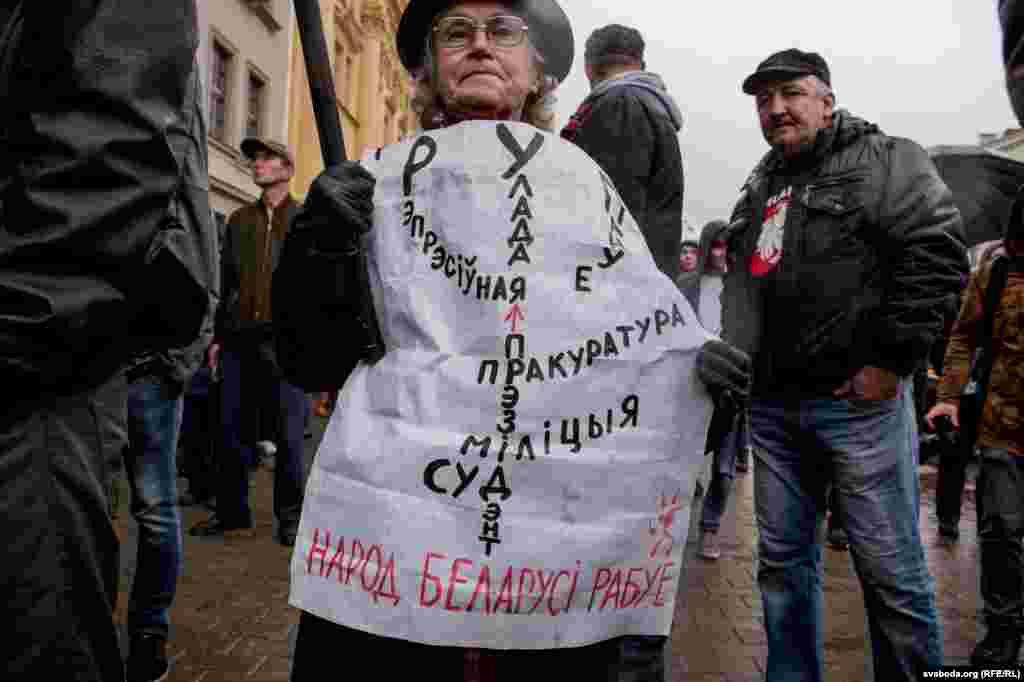 Активист Нина Багинская с плакатом.
